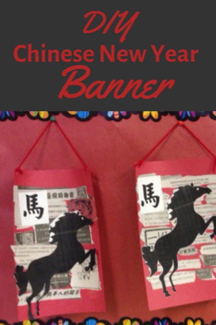 Chinese New Year Banner #DIY