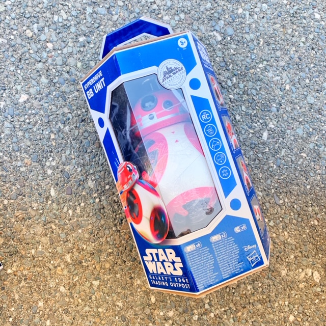 Hyperdrive BB Unit RC toy
